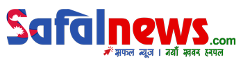 Safalnews- News Portal from Nepal in Nepali.